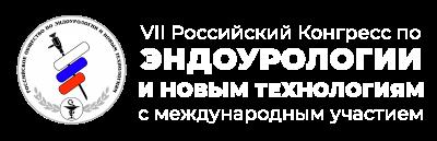 VII Российский Конгресс Логотип